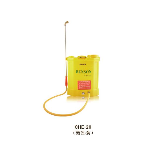 電動噴霧機 2